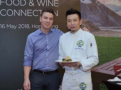 HK Food and Wine Connection 2018