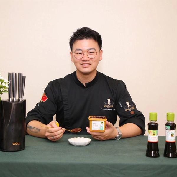 Guoyu Lin